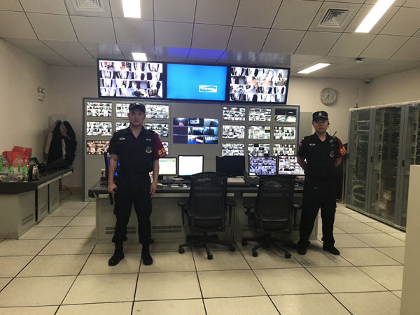 保安护卫通讯