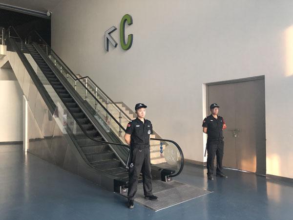 保镖安保护卫